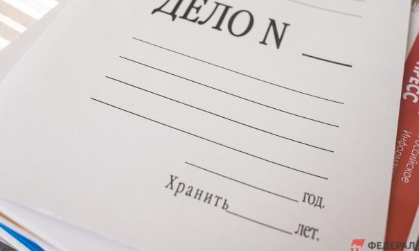 Все иски, выдвинутые против министра, рассмотрят в Кировском районном суде