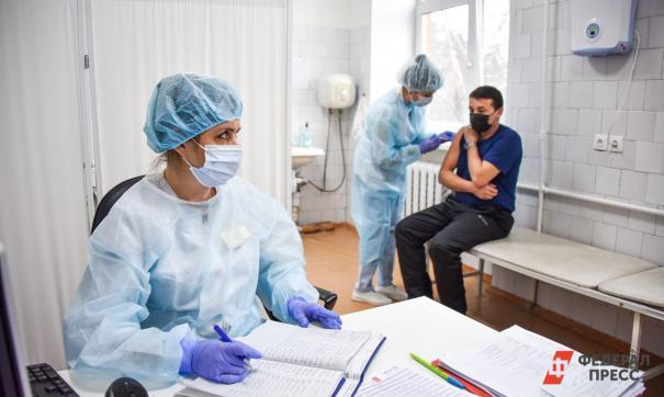 Уже в первые три часа на прививку записалось 1490 желающих