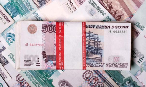 В России ужесточили контроль за оборотом наличных: новые правила