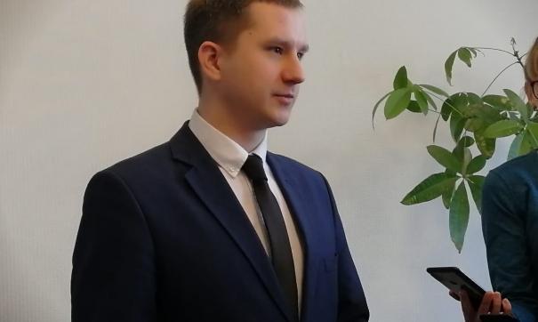 Для Егорова установили испытательный срок на три месяца