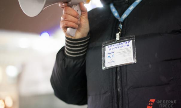 Жители Южного Урала пришли поддержать политика в 27-градусный мороз