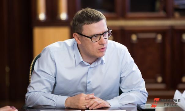 В Челябинской области заявили о планах на введение ковидных паспортов