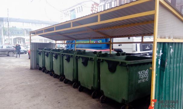 Контейнерная площадка размещена на улице Воровского