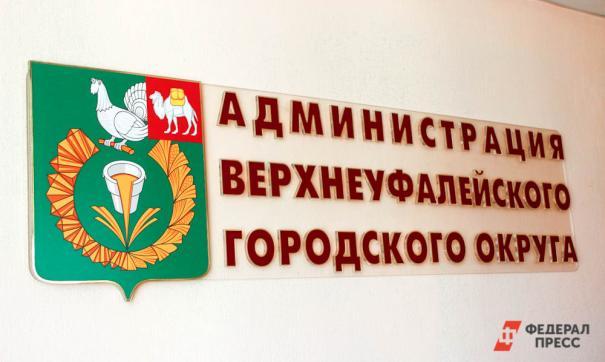 Результаты проверки направлены губернатору региона и в прокуратуру