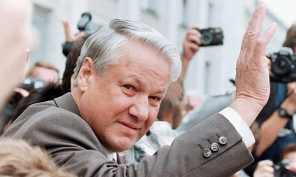 10 самых ярких цитат Бориса Ельцина по версии «ФедералПресс»
