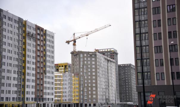 За 11 месяцев 2020 года свердловчане взяли более 50000 тысяч ипотечных кредитов