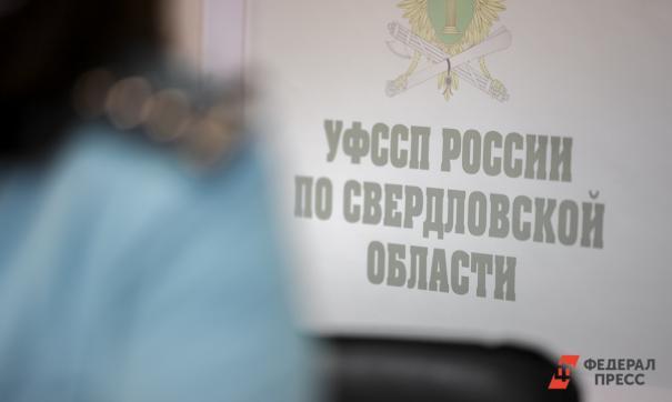 Бывшей замглавы свердловского УФССП вынесут приговор за взятки