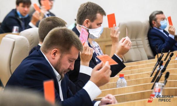 Депутатам Екатеринбурга ежемесячно нужно по 57,5 тыс рублей на карманные расходы