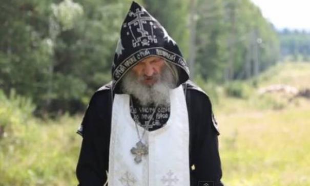 Бывшего схимонаха Сергия Романова перевели в московское СИЗО-4