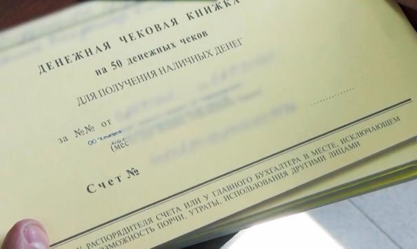 В Кузбассе будут судить банду, обналичившую больше 1 млрд рублей