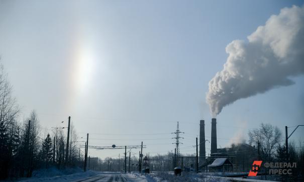 Синоптики рассказали, чем дышали кузбассовцы в декабре