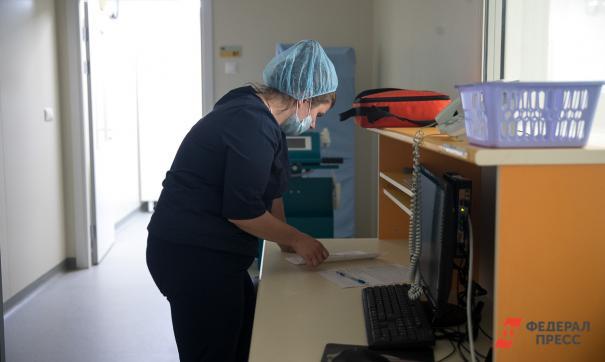 В Новосибирске медсестру туббольницы, где издевались над маленькими пациентами, освободили от ответственности