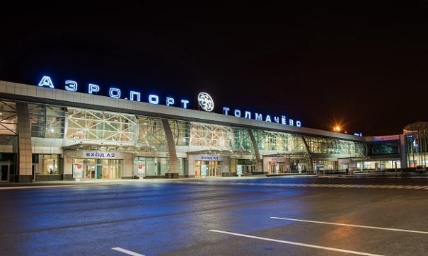 «Новапорт» заказал проект ремонта взлетной полосы в Толмачеве