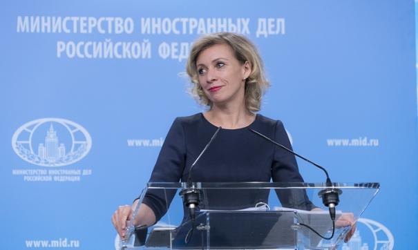 Захарова рассказала об ответе, полученном от Германии по Навальному
