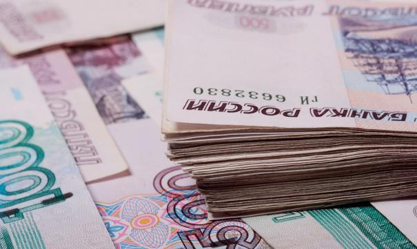 Эксперт рассказал о рисках хранения сбережений в наличности