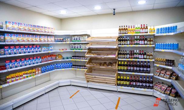 В Генпрокуратуре рассказали о попытках повышения цен на продукты