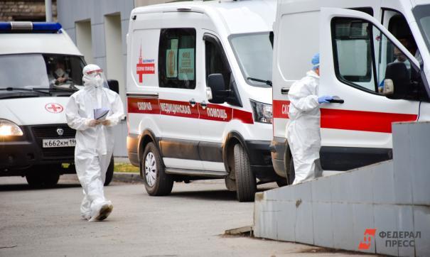 В России выявлено 24 092 случая заражения коронавирусом