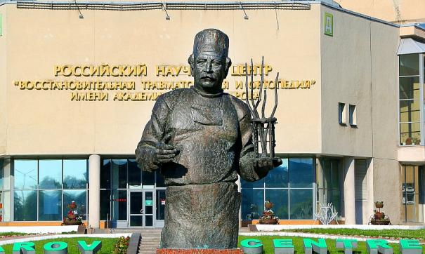Гавриил Илизаров