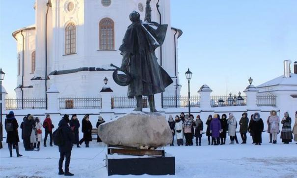Памятник Алябьеву