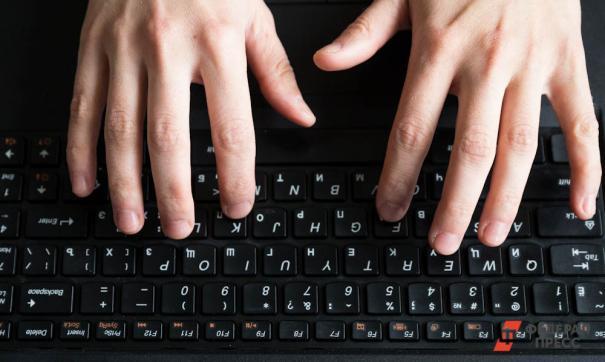Нижегородские программисты вошли в число лидеров по объему разработанного ПО