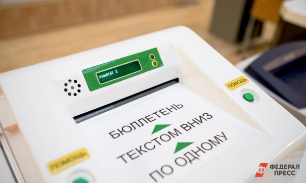 В Приволжье пройдет ряд избирательных кампаний помимо выборов в Государственную думу РФ