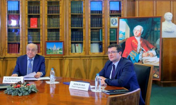 Глеб Никитин и Виктор Садовничий подписали меморандум