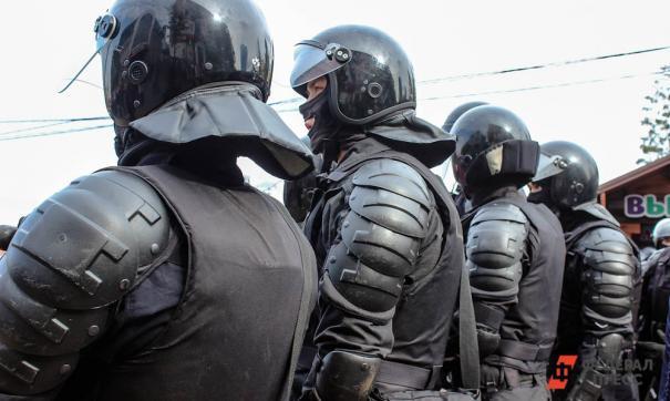 Сотрудники ОМОН задержали участников несанкционированной акции