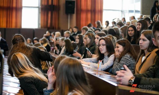 25 января студенты российских вызов празднуют Татьянин день