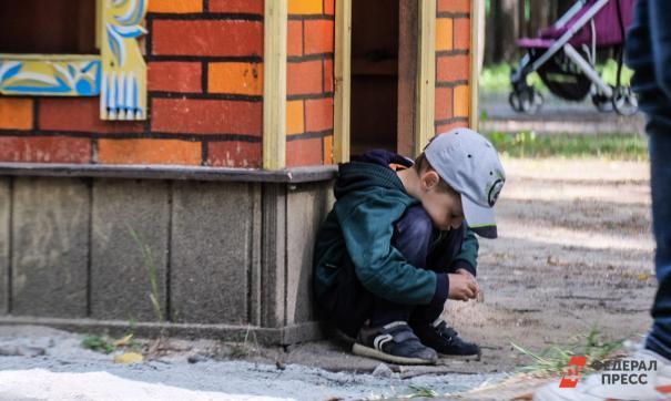 В Калужской области дети - сироты находят новую семью в течение четырех месяцев