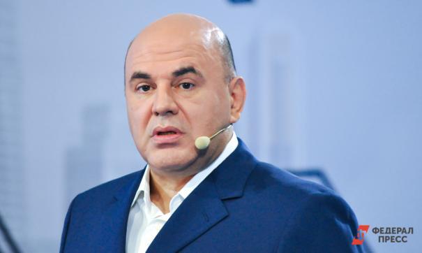Мишустин обратился к участникам Гайдаровского форума с видеоприветствием