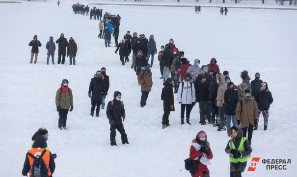 ОП назвала бесчеловечным использование детей на митингах 23 января