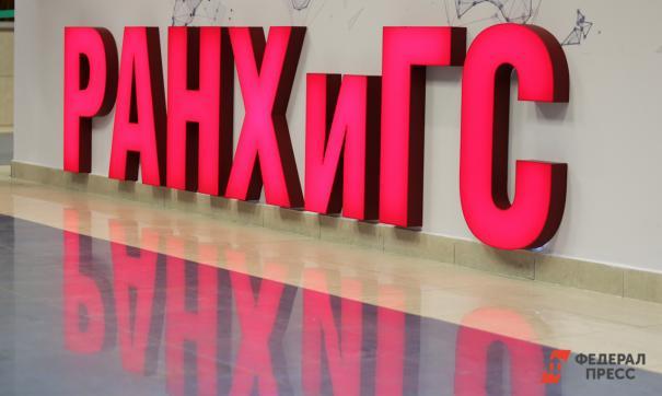 На Гайдаровском форуме обсудят вызовы макроэкономической политики