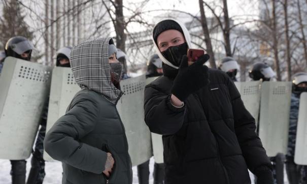 Акция протеста в Екатеринбурге 23 января 2021 года