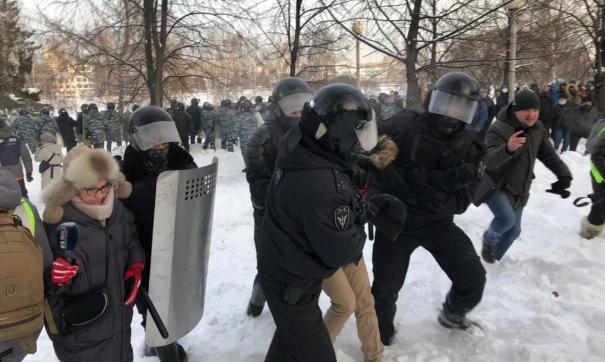 Акция протеста в поддержку Навального в Екатеринбурге