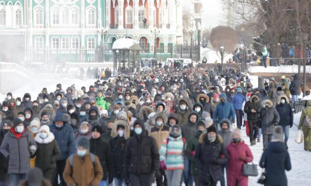 Акция в поддержку Алексея Навального в Екатеринбурге