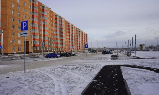 За ушедший год за счет национального проекта удалось запустить три дорожных объекта и спроектировать еще один