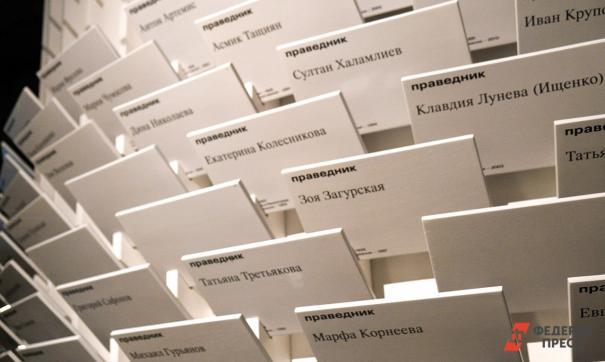За сохранение доказательств выступил президент Польши Анджей Дуда