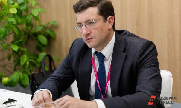 Изменения анонсировал губернатор Глеб Никитин