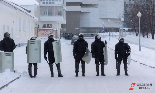 Телеграм-канал сравнил митинги 23 января в России и мире