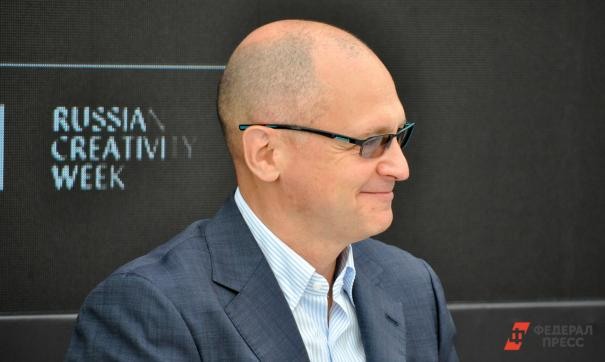 Победителей объявил Сергей Кириенко