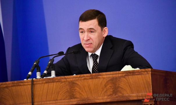 Свердловский губернатор распределил обязанности своих новых заместителей