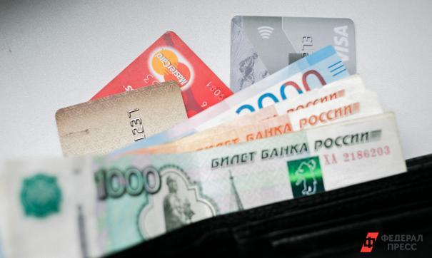 Екатеринбурженка отдала фейковым сотрудникам банка более миллиона рублей