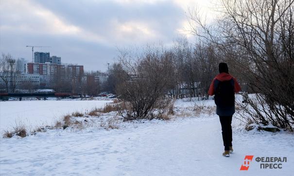 Свердловские синоптики предупреждают о накоплении примесей в воздухе