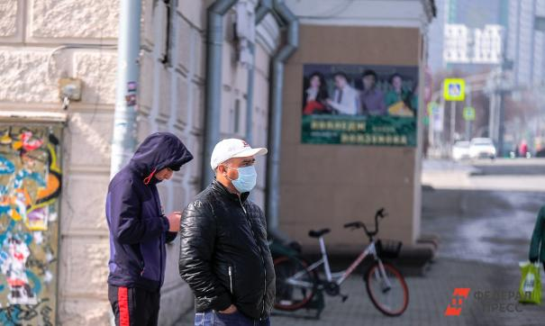 На Среднем Урале за год количество безработных выросло в 1,4 раза