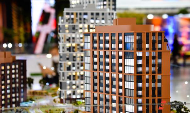 Крупные свердловские города ждет реновация