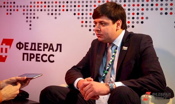 Депутат свердловского заксобрания выдвинулся на выборы мэра Екатеринбурга