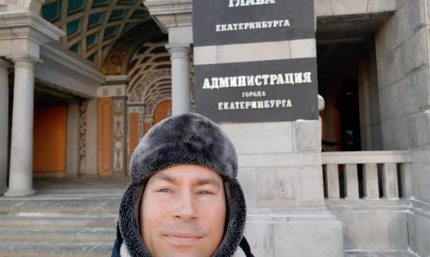 В Екатеринбурге появился пятый кандидат на должность мэра