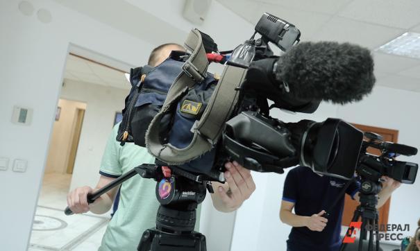 Свердловское облТВ возглавит директор «4 Канала»
