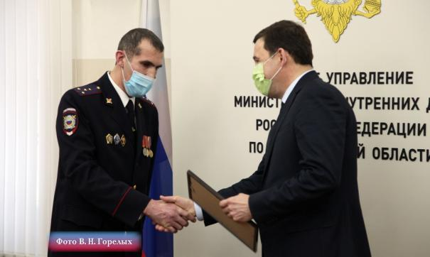 Средний Урал вошел в топ-5 регионов по количеству раскрытых преступлений