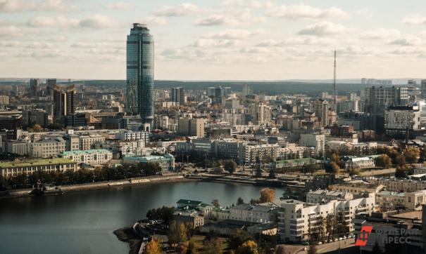 В Екатеринбурге продают изъятый у бизнесмена недострой